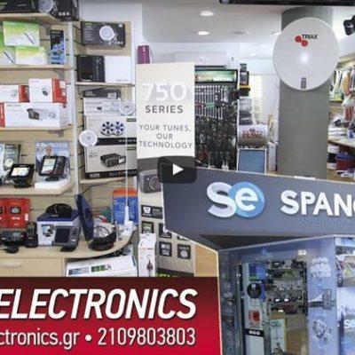 spanos-electronics-ilektronikos-eksoplismos